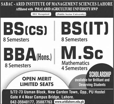 School of Advance Business & Commerce SABAC LHR Admission 2020