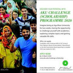 AKU Challenge Scholarship Programme 2021, Form, Sample Paper