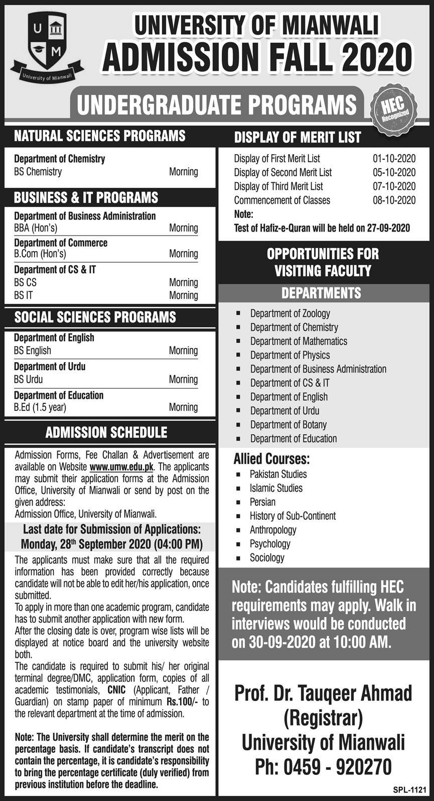 University of Mianwali Admission 2020, Form, Merit Lists
