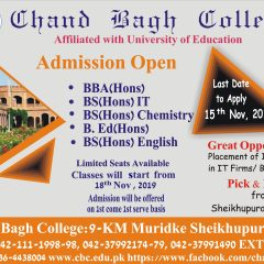 Chand Bagh College Muridke Admission 2020 in BS, BBA & BEd (Hons), Apply Online