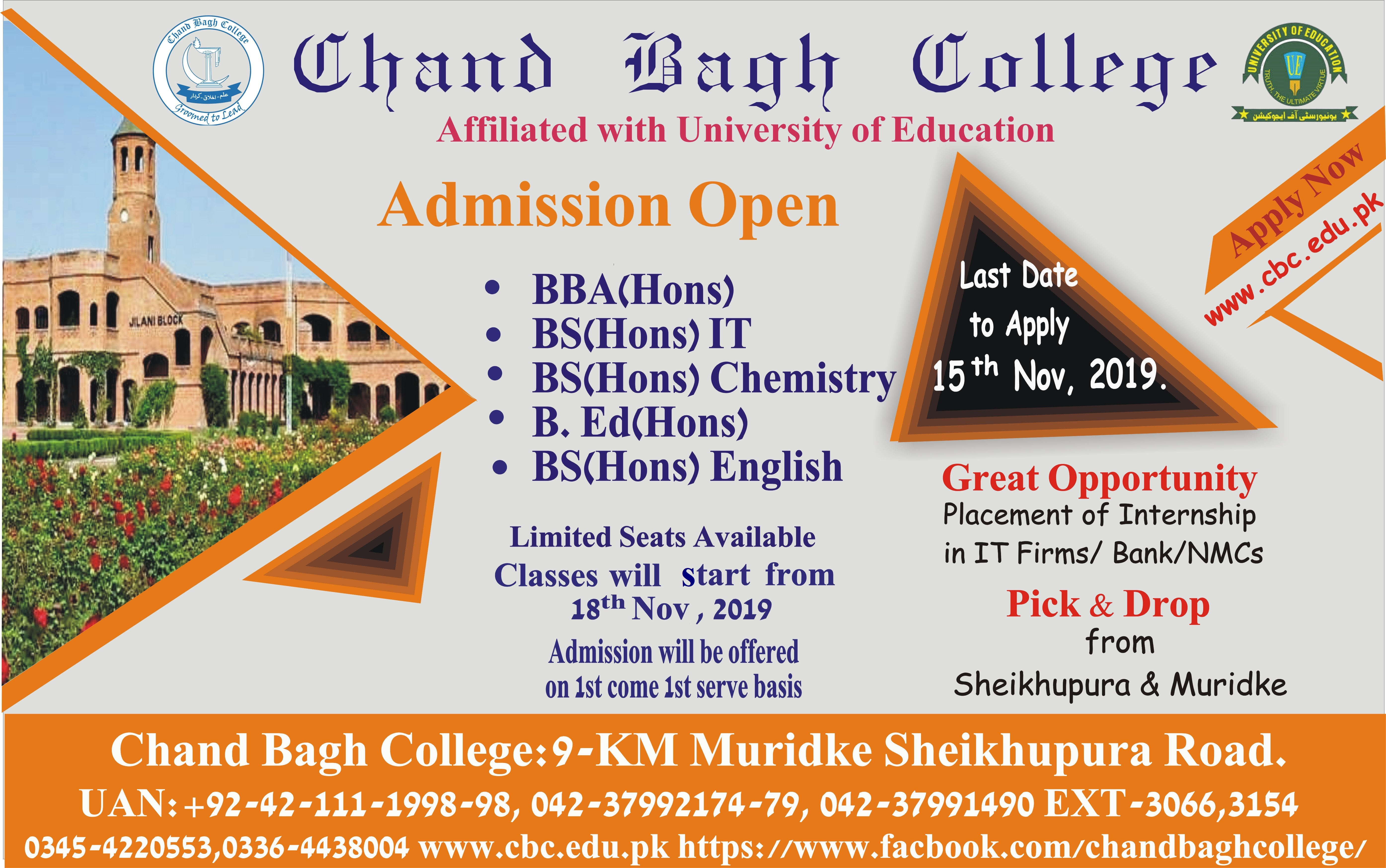 Chand Bagh College Muridke Admission 2019 in BS, BBA & BEd (Hons), Apply Online