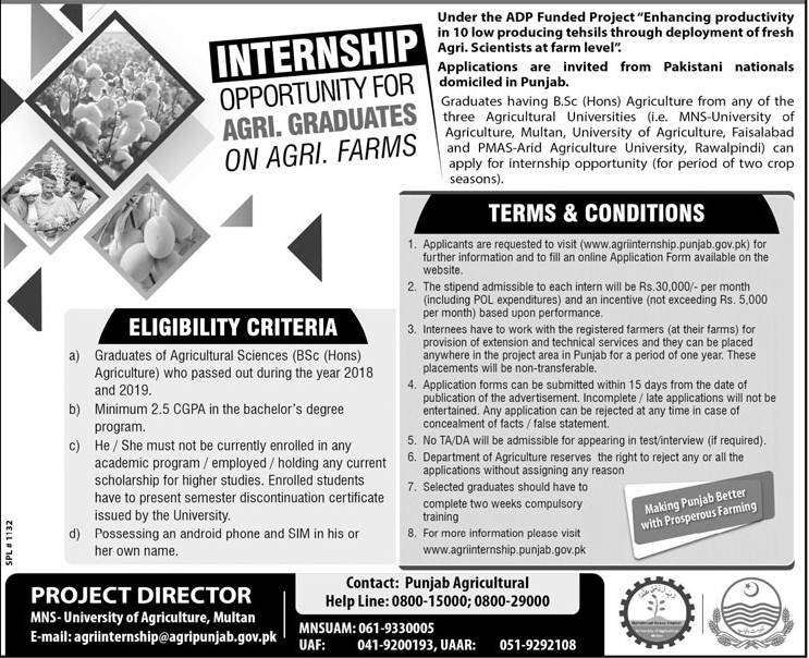 Punjab Govt Internship Program For Agriculture Graduates