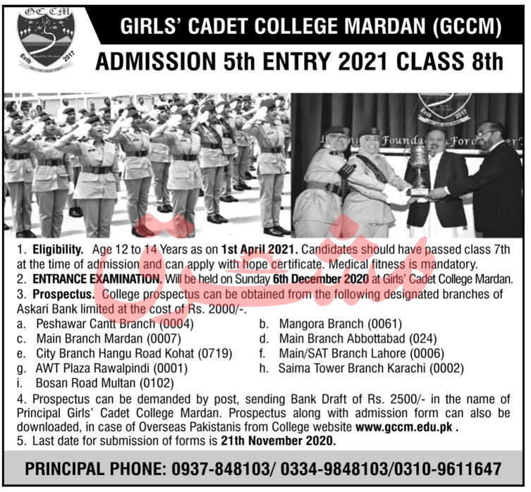 Girls Cadet College Mardan 8th Class Admission 2021