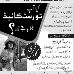 TDCP Free Tourist Guide Training Course Admission 2020