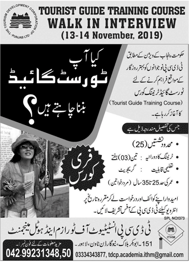 TDCP Free Tourist Guide Training Course Admission 2019
