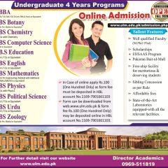 University of Lakki Marwat Admission 2020, Apply Online, Merit Lists