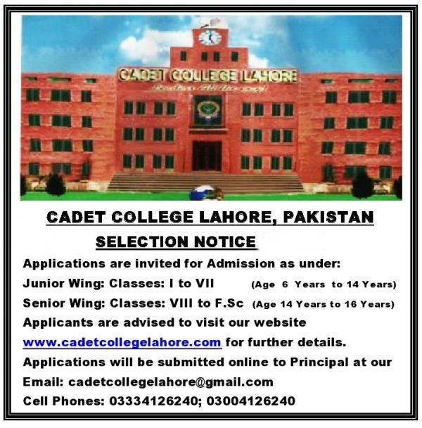 Cadet College Lahore Admission 2021 Form Download