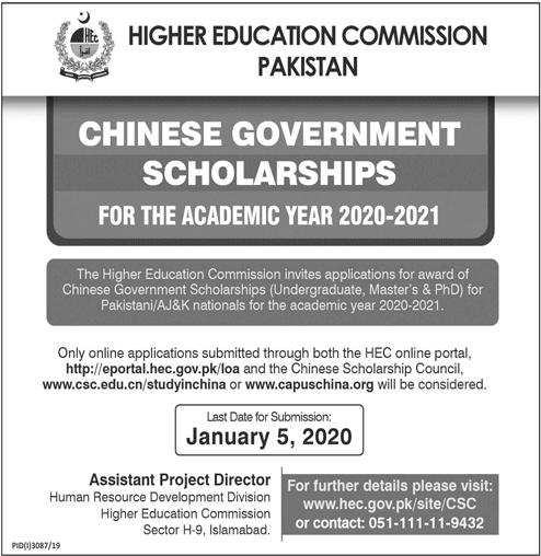 HEC & Chinese Govt Scholarships 2020 For Pakistani Students, Apply Online.