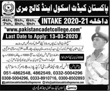 Admission In Pakistan Cadet School And College Murree 2020
