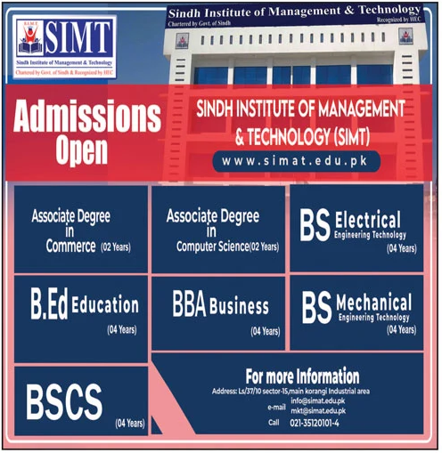 Sindh Institute of Management and Technology Admission 2020