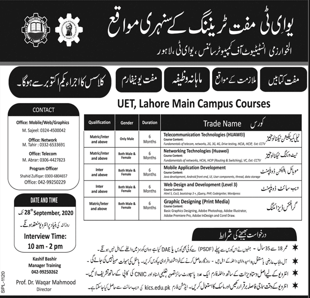 UET Lahore Admission 2020 in Free Technical Courses By PSDF