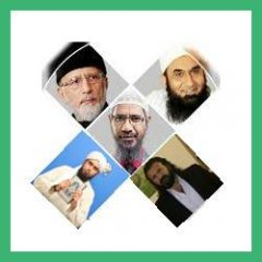 General Knowledge About Top Ten Muslim Scholars of 21st Century