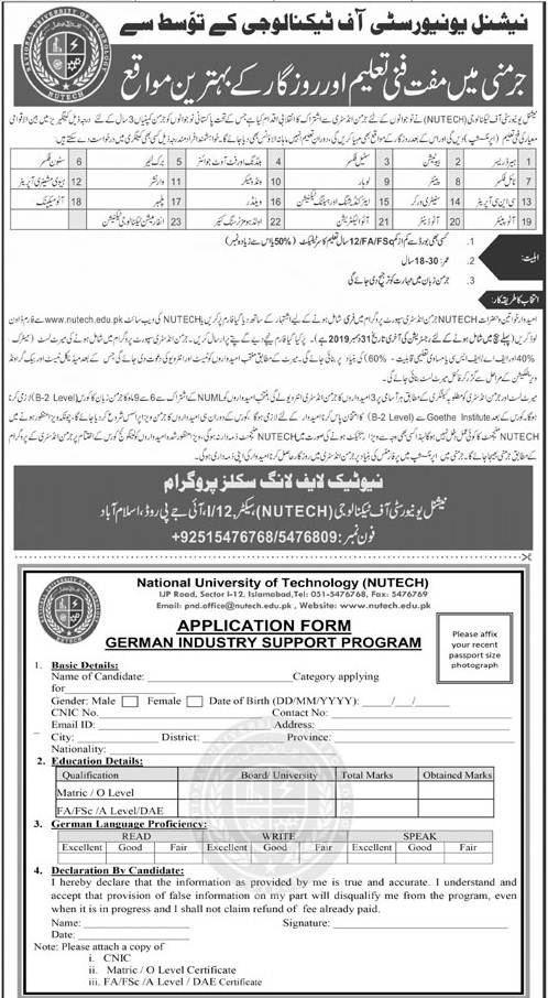 Free Education & Jobs in Germany For Pakistani Students Through Nutech 2020