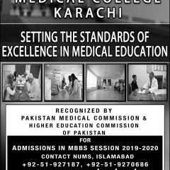 Fazaia Ruth Peau Medical College Karachi MBBS Admission 2020