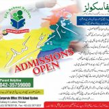 EFA School System Admission 2020 in Play Group to 9th Class, Fee, Facilities, Campuses