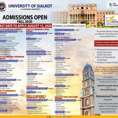 University of Sialkot USKT Admission 2020, Form, Last Date