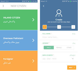How To File Complaint on Pakistan Citizen's Portal in 2020? Guide