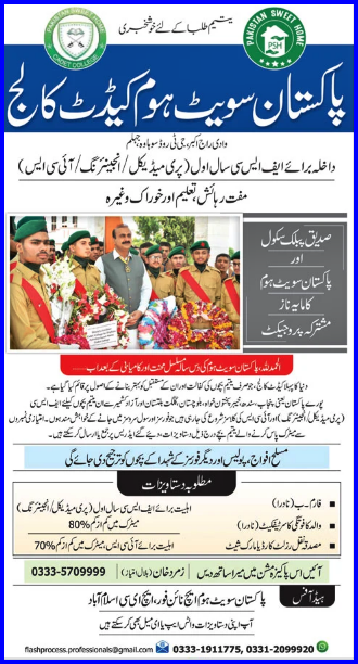 Pak Sweet Home Cadet College 1st Year Admission 2020-Free Education