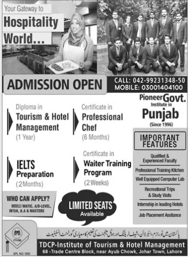 Admission 2021 in TDCP-ITHM Lahore Hotel Management Courses