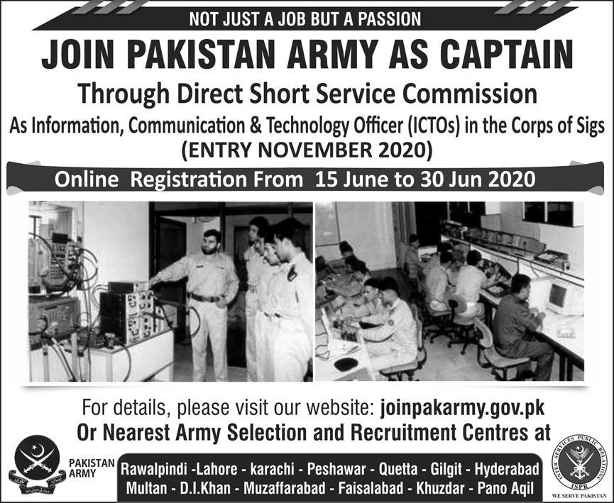 Join Pak Army 2020 as ICTO Through Direct Short Service Commission