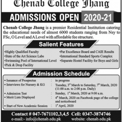 Chenab College Jhang Admission 2021, Form, Entry Test Result