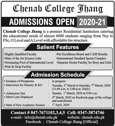 Chenab College Jhang Admission 2020, Form, Entry Test Result