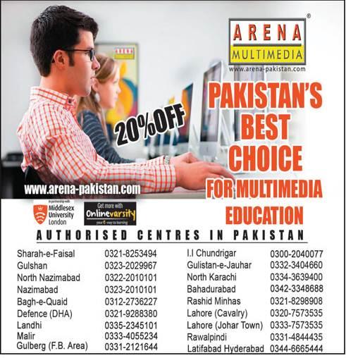 Arena Multimedia Pakistan Admission 2021, Courses, Fee, Discount