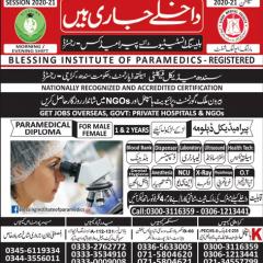 Blessing Institute of Paramedics Admission 2020 in Paramedical Courses