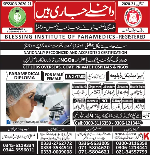 Blessing Institute of Paramedics Admission 2021 in Paramedical Courses