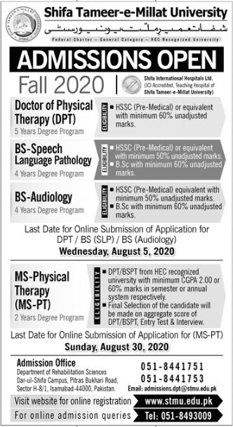 Shifa Tameer-e-Millat University DPT & BS Admission 2020