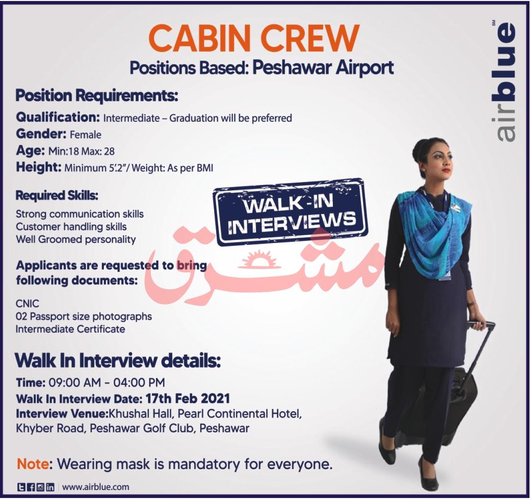 Air Hostess Jobs in Air Blue 2021