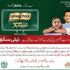 TeleSchool Tv Channel-Watch Lectures of Class 1 to 12th For Home Schooling