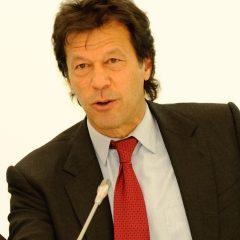 Construction Industry Package 2020 in Pakistan-Details in Urdu