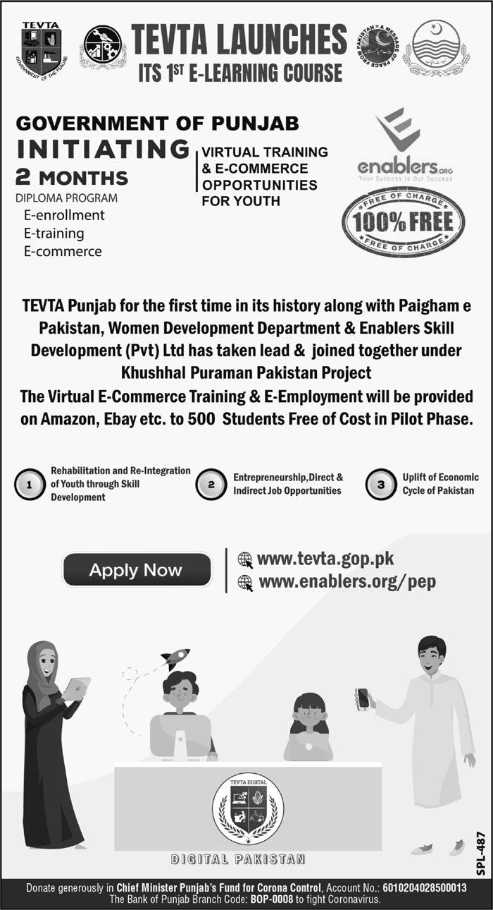 Tevta Announces Admission 2020 in Free Online E-Commerce Course, Apply Online