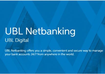 UBL Netbanking