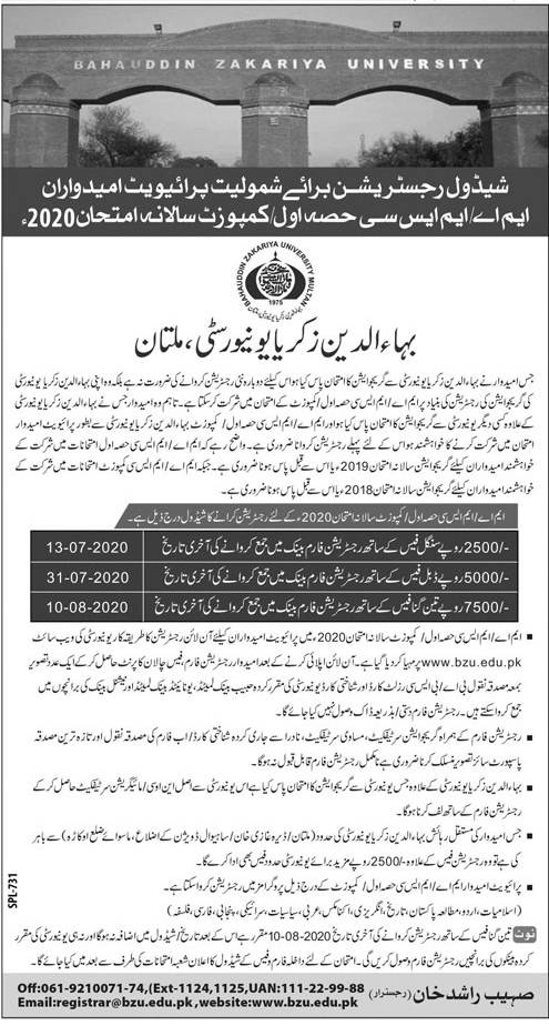 BZU Multan MA, MSc Private Registration Schedule 2020-21, Download Form