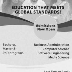 ILMA University Admission 2020, Program, Form, Last Date