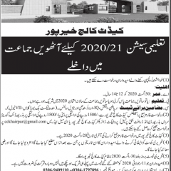 Cadet College Khairpur Admission 2020 in Class 8th, Form & Test Result