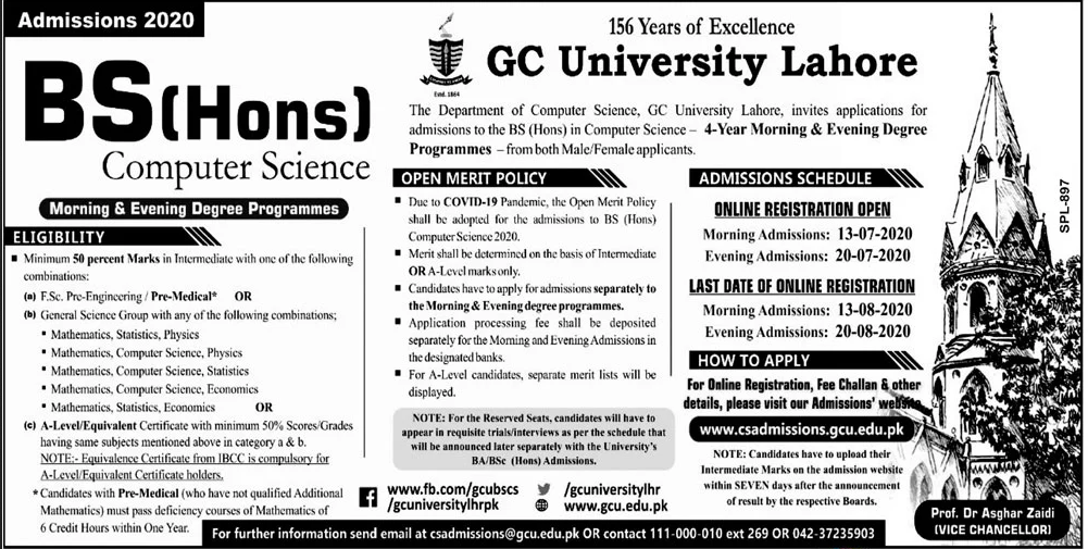 GCU Lahore BS (Hons) Computer Science Admission 2020, Apply Online Test Result