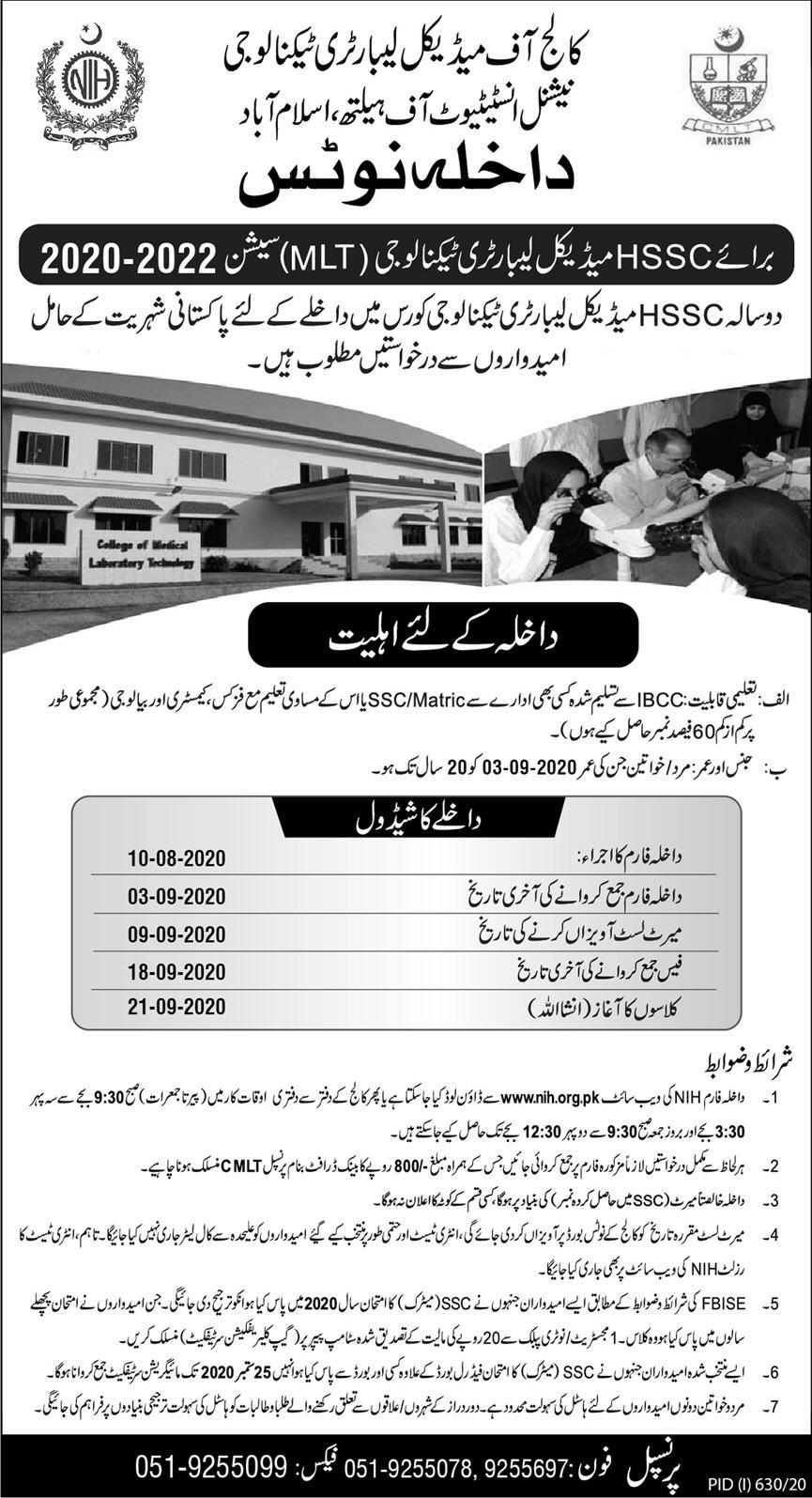 CMLT NIH Islamabad Admission 2020 in HSSC Level Course