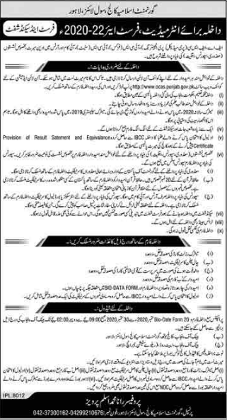 Islamia College Civil Lines Lahore Inter Admission 2020 Merit List