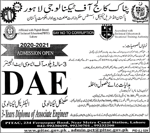 Pitac College of Technology Lahore DAE Admission 2020, Form
