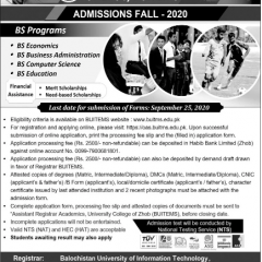 University College of Zhob Buitems Admission 2020, Form, NTS Test