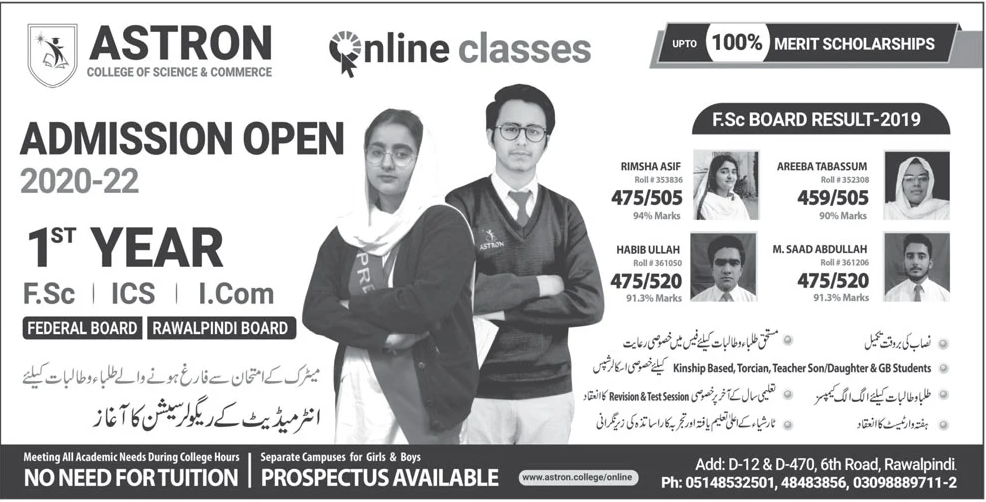Astron College Rawalpindi 1st Year Admission 2020 & Scholarships