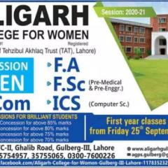 Aligarh College For Women Lahore 1st Year Admission 2020 (FA, FSc, ICS, ICom)