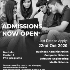ILMA University Admission 2020, Program, Form, Last Date