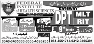 MPH, BS-MLT, B Category & DPT Admission 2021 in FIHS Multan, AJK & Lahore