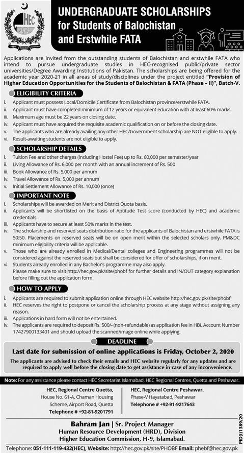 HEC Undergraduate Scholarships 2020 for Students of Balochistan & Erstwhile FATA