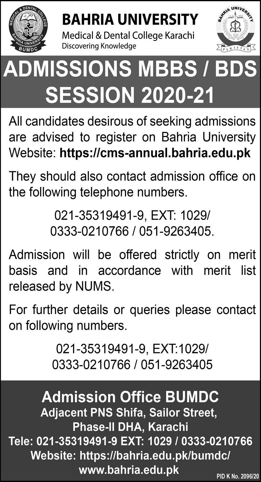 Bahria University Medical & Dental College Karachi MBBS & BDS Admission 2020