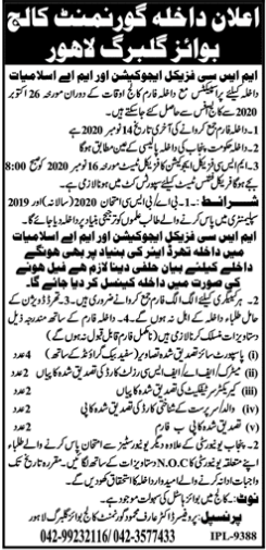Government College For Boys Gulberg Lahore Admission 2020 in MA & MSc